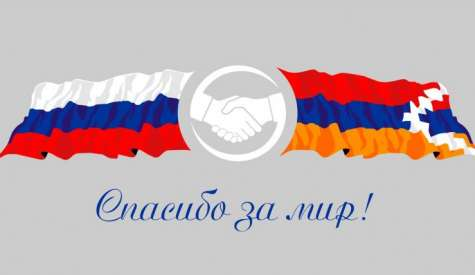 Today the fraternal Russian people celebrate their national holiday - The Day of Russia