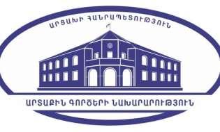 Заявление МИД Республики Арцах в связи с 26-летием подписания трехстороннего документа в подтверждение обязательств по прекращению огня